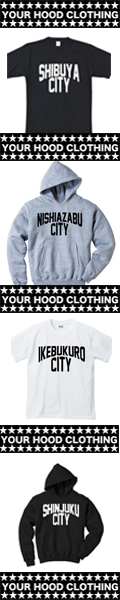 yourhood clothing